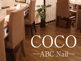 ABC Nail COCO(エービーシーネイル ココ)