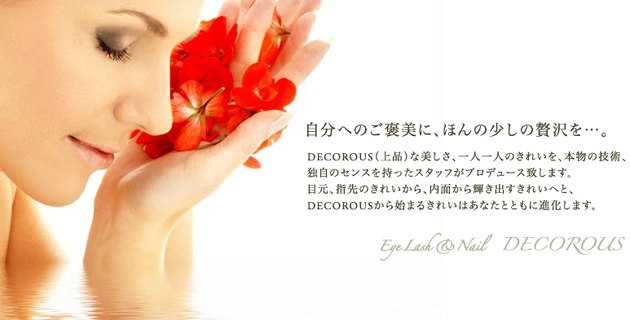decorous(デコラス)