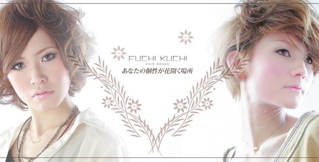 fuchikuchi(フーチークーチー)