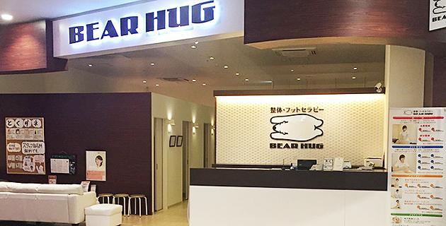 bearhug(ベアハグ)