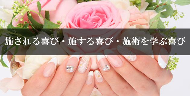 nail salon sou���������������������minq job